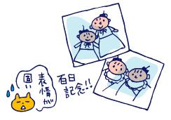 双子を授かっちゃいましたヨ☆-0531ベリー05