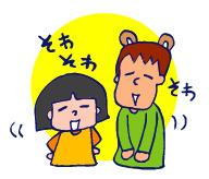 双子を授かっちゃいましたヨ☆-0103面会01