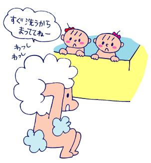 双子を授かっちゃいましたヨ☆-0705ウンチ事件02