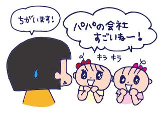 0819電車の旅04