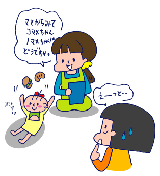 双子を授かっちゃいましたヨ☆-0824ぴょん02