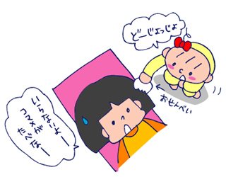 双子を授かっちゃいましたヨ☆-0206流血03