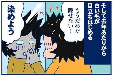 1112髪形03