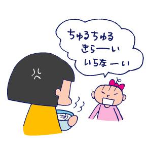 双子を授かっちゃいましたヨ☆-1124カチン02