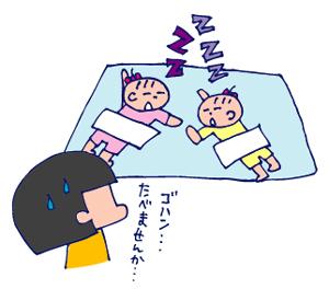 双子を授かっちゃいましたヨ☆-0910プチトマトセミナー07