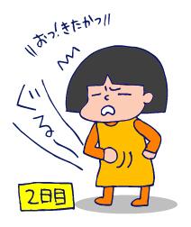 双子を授かっちゃいましたヨ☆-0722連休01