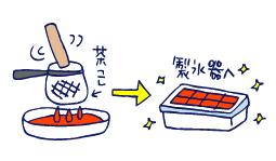 双子を授かっちゃいましたヨ☆-0703プチトマト04