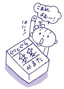 0225かるた01