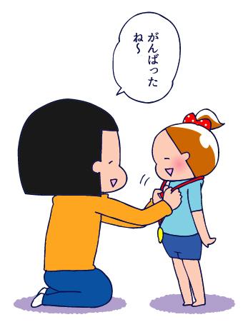 0926運動会10