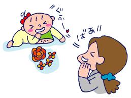 双子を授かっちゃいましたヨ☆-0531ベリー02