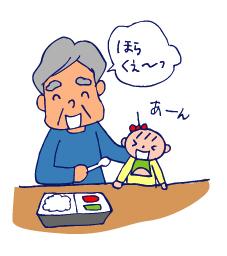 双子を授かっちゃいましたヨ☆-0228ドリームハウス06