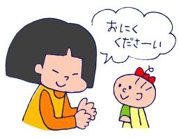 双子を授かっちゃいましたヨ☆-0125モチモチ05