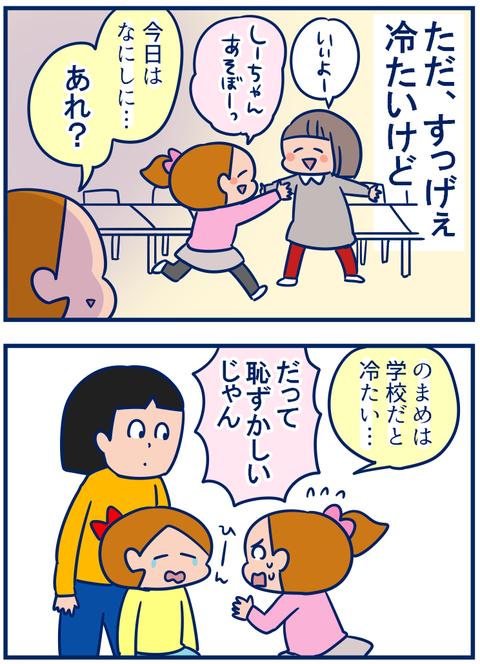 良い所03