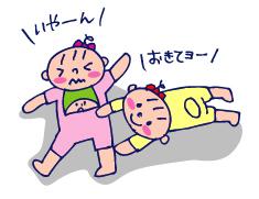 双子を授かっちゃいましたヨ☆-0922うつる02