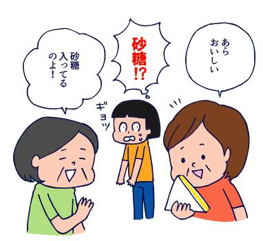 0921納豆08