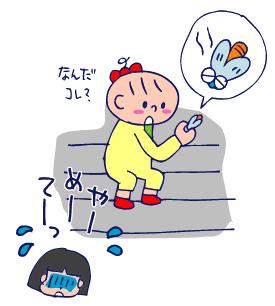 双子を授かっちゃいましたヨ☆-0616階段03