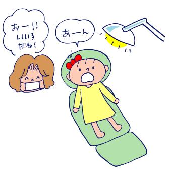 双子を授かっちゃいましたヨ☆-0119フッ素01