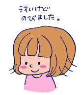 双子を授かっちゃいましたヨ☆-07202歳半02