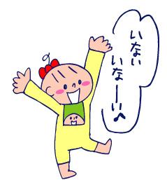 双子を授かっちゃいましたヨ☆-05161歳5ヵ月01