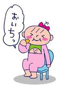 双子を授かっちゃいましたヨ☆-0424おいち01