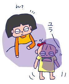 双子を授かっちゃいましたヨ☆-0818夢遊病03