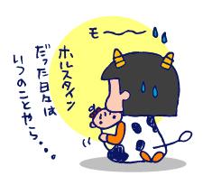 双子を授かっちゃいましたヨ☆-0225ミルク04