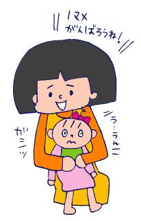 双子を授かっちゃいましたヨ☆-1227注射03