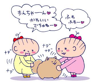 0321たわむれ02