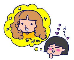双子を授かっちゃいましたヨ☆-0323散髪02