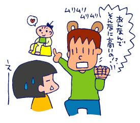 双子を授かっちゃいましたヨ☆-05155ヵ月04