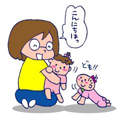 双子を授かっちゃいましたヨ☆-0703プチトマト01