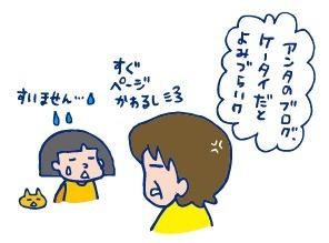 双子を授かっちゃいましたヨ☆-1124おまけ文句