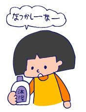 双子を授かっちゃいましたヨ☆-0304ボリボリ01