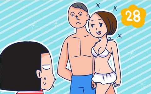 プールでの水着美女【ウーマンエキサイト更新】