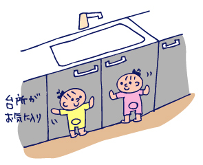 双子を授かっちゃいましたヨ☆-09159ヵ月!01