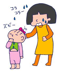 双子を授かっちゃいましたヨ☆-0629しゃぶり02
