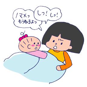 双子を授かっちゃいましたヨ☆-0109数03