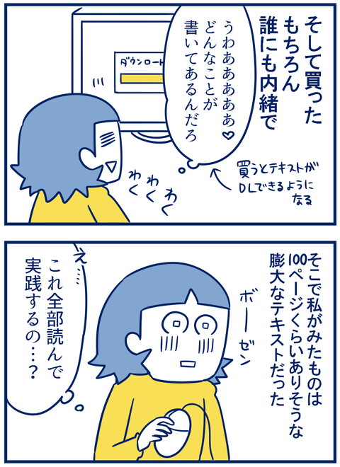 なつかしの紙04