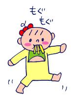 双子を授かっちゃいましたヨ☆-0430カラオケ03