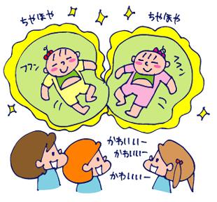 双子を授かっちゃいましたヨ☆-0910プチトマトセミナー06