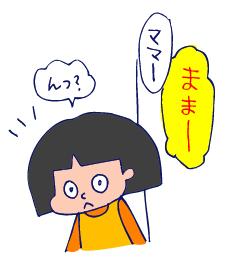 双子を授かっちゃいましたヨ☆-0811ママ02