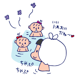 双子を授かっちゃいましたヨ☆-0304ボリボリ02