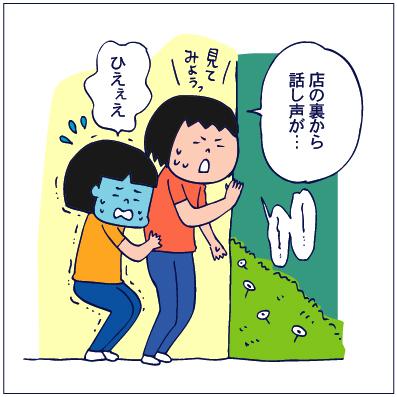 0623ほっこり04