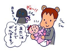 双子を授かっちゃいましたヨ☆-0413お宮参り04