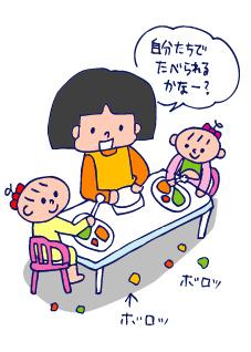 双子を授かっちゃいましたヨ☆-0323豆イス04
