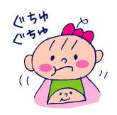 双子を授かっちゃいましたヨ☆-0126ぐちゅ01