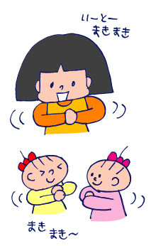 双子を授かっちゃいましたヨ☆-0322いとまき01
