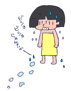 双子を授かっちゃいましたヨ☆-0207風呂麦茶事件02