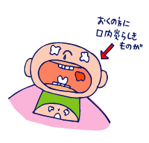 双子を授かっちゃいましたヨ☆-0316突発06