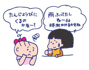0710七夕の結果03